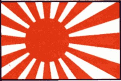 Japan Krieg (Restbestände) Gastlandflagge
