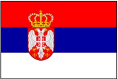 Serbien mit Wappen