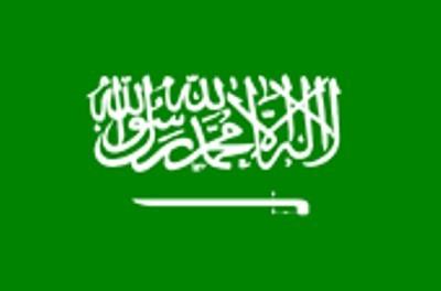 Saudi - Arabien ca. 100 cm x 150 cm