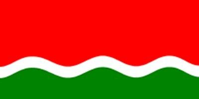 Seychellen alt (Restbestände) Gastlandflagge