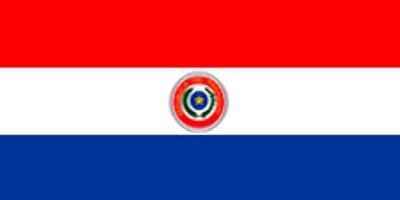 Paraguay ca. 100 cm x 150 cm