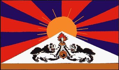 Tibet (Größe ca. 60 cm x 90 cm)