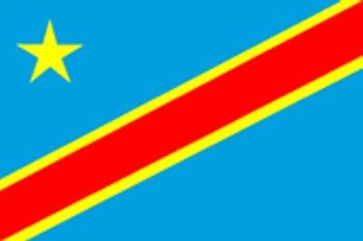 Kongo Demokratische Republik (ab 2006) ca. 100 cm x 150 cm