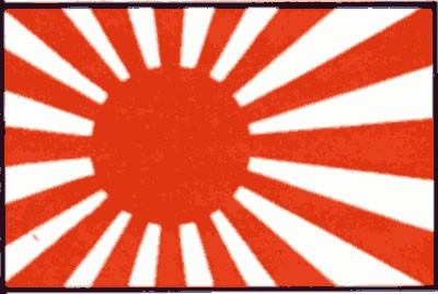 Japan Kriegsflagge FB