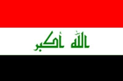 Irak ca. 100 cm x 150 cm