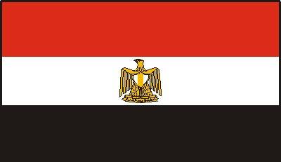 Ägypten Gastlandflagge
