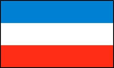 Jugoslawien (Restbestände) Gastlandflagge