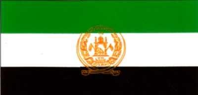 Afghanistan ca. 100 cm x 150 cm