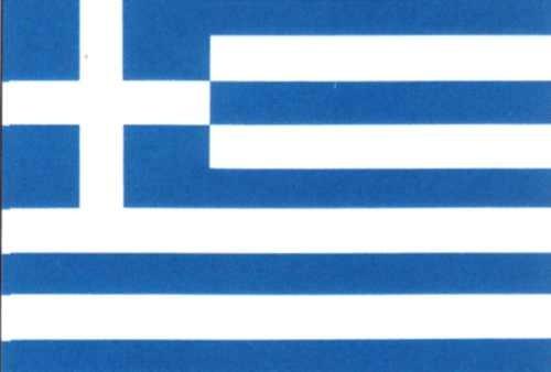 Griechenland Gastlandflagge