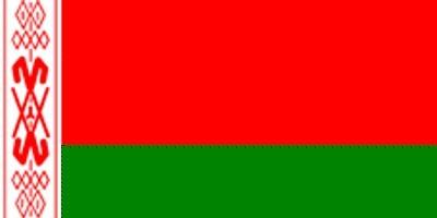 Weissrussland Belarus ca. 100 cm x 150 cm