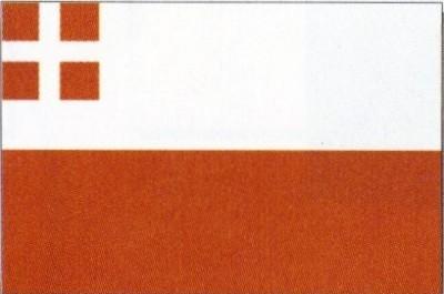 Utrecht (niederländische Provinz) Gastlandflagge