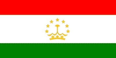 Tadschikistan ca. 100 cm x 150 cm
