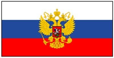 Russland mit Adler