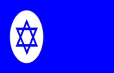 Israel Handel ca. 100 cm x 150 cm