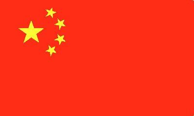 China Gastlandflagge