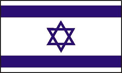 Israel Gastlandflagge