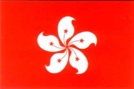 Stadtflagge Hongkong