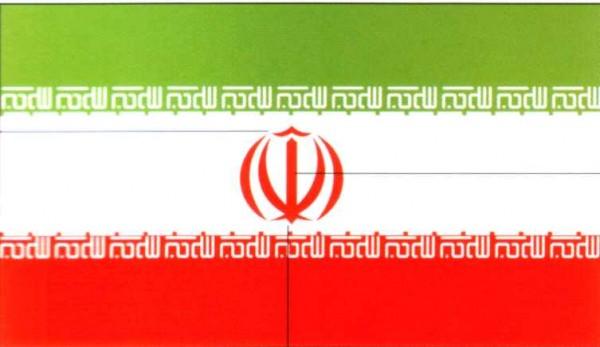 Iran ca. 100 cm x 150 cm
