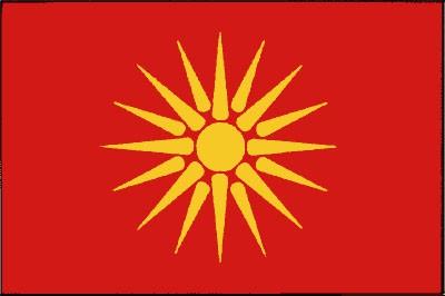Mazedonien ca. 100 cm x 150 cm