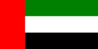 Vereinigte Arabische Emirate - VAE ca. 100 cm x 150 cm