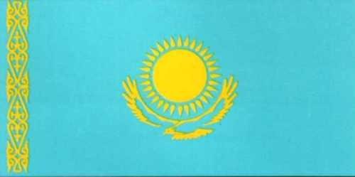Kasachstan ca. 100 cm x 150 cm