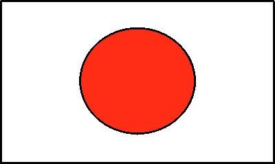 Japan Gastlandflagge