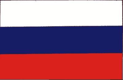 Russland Gastlandflagge