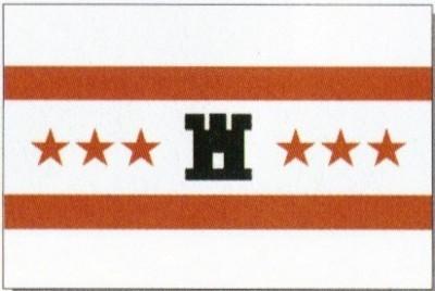 Drenthe (niederländische Provinz) Gastlandflagge