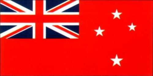 Neuseeland Handel ca. 100 cm x 150 cm