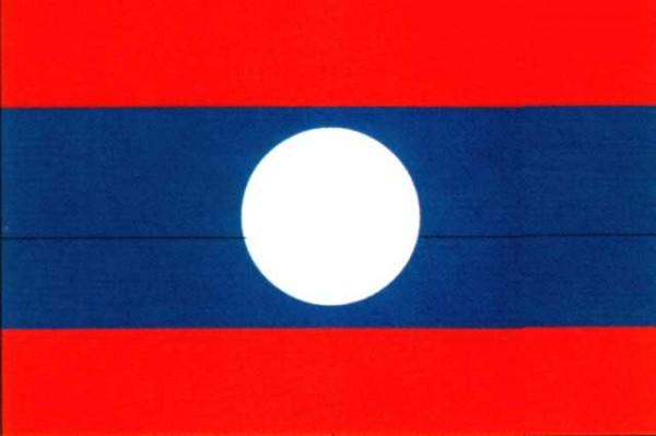 Laos neu