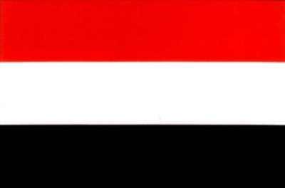 Jemen ca. 100 cm x 150 cm