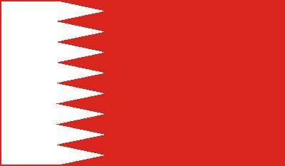 Bahrein ca. 100 cm x 150 cm