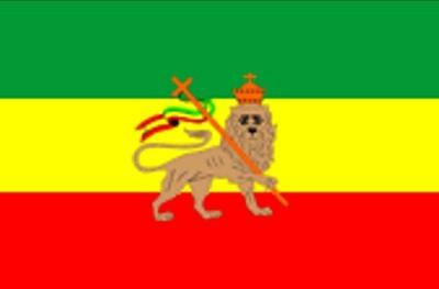 Äthiopien 1941 bis 1974
