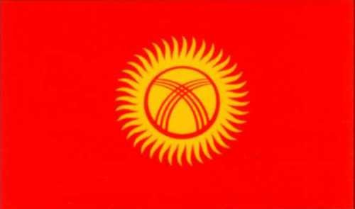 Kirgistan ca. 100 cm x 150 cm