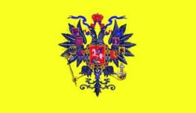 Russisches Zarenreich