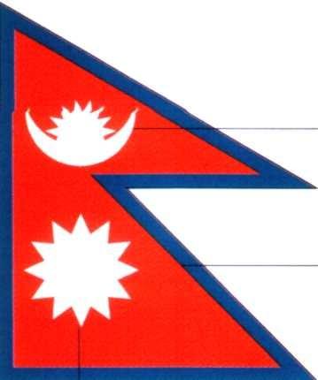 Nepal Gastlandflagge